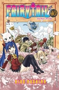 Fairy Tail #40
