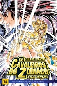 OS CAVALEIROS DO ZODIACO THE LOST CANVAS #14