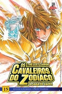 OS CAVALEIROS DO ZODIACO THE LOST CANVAS #15