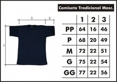 CLEARVIEW - ABSOLUTE MADNESS CAMISETA - comprar online