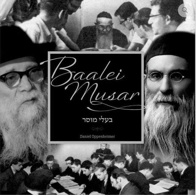 Baalei Musar I