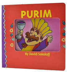 Purim Boar Books (mini)