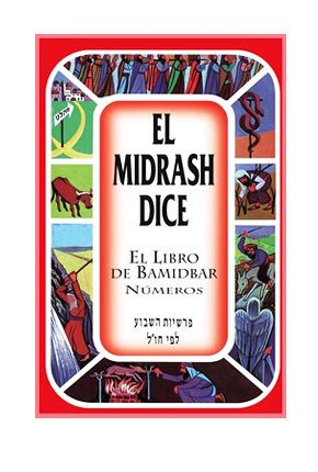 El Midrash dice 1,2,3y4 (Pocket) SET - Libreria Sigal