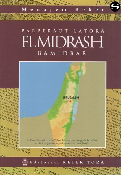 El Midrash 1, 2, 3, 4 - Libreria Sigal
