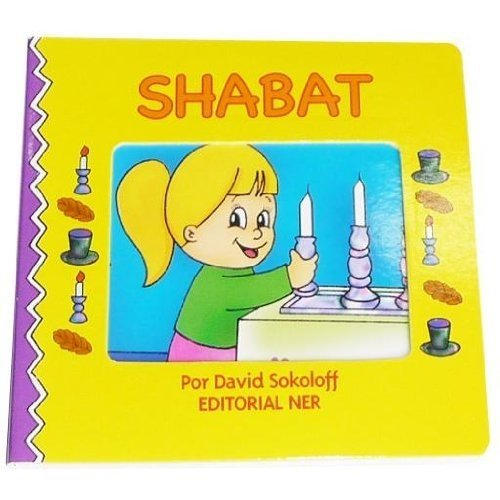 Shabat Boar Books (mini)