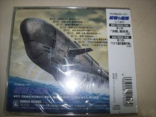 Cd - Azure Fleet - First Episode - Pearl Harbor - Importado - comprar online