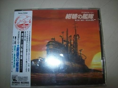 Cd - Azure Fleet - Second Episode - Pearl Harbor - Importado