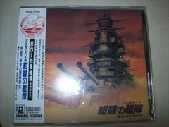 Cd - Azure Fleet - First Episode - Pearl Harbor - Importado