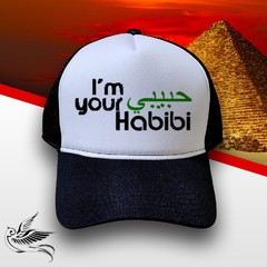 BONÉ IM YOUR HABIBI