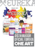 Acrilico Eureka Profesional 250ml X 12 Colores Comunes - ONE ART :: ART & OFFICE