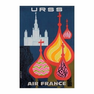 Cuadro Focu Deco En Lienzo Canvas 20x30 Air France - Urss