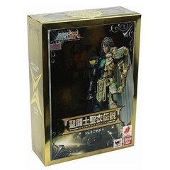 ACTION FIGURE SAGA SAINT CLOTH LEGEND BANDAI