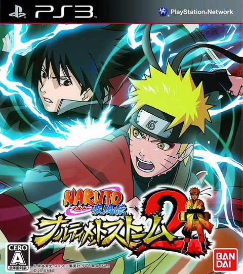 Naruto Ultimate Ninja 2 Shippuden PS3