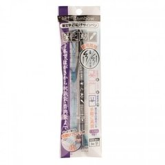 Fudenosuke Brush Pen, Twin Tip, Black/Grey - tienda online