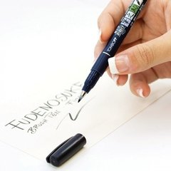 Fudenosuke Brush Pen, Hard Tip, Black - comprar online