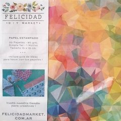 "Papel para origami ""Color party"" ( Tamaño 15x15 cm - pack x 20 papeles) - comprar online"