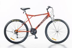 Bicicleta FUTURA TECHNO FS Mountain Bike R26 21v Suspension Del