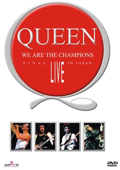 QUEEN / WE ARE THA CHAMPIONS LIVE IN JAPAN