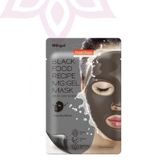 Purederm Black Food Recipe MG Gel Mask