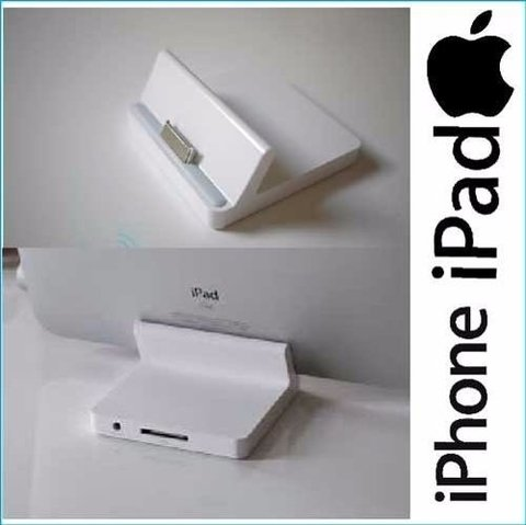 Dock Base Ipad 1/2/3 Carga Y Audio
