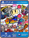 PS4 - Super Bomberman R  MIDIA DIGITAL ORIGINAL 1