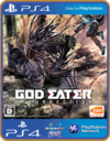 PS4 GOD EATER Resurrection Psn Original 1 Mídia Digital