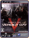 Ps3 Armored Core Verdict Day - Original Mídia Digital