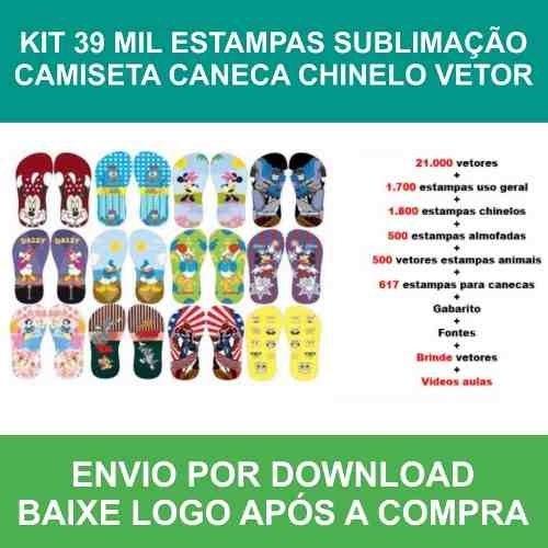 Kit 39 Mil Estampas Sublimacao Camiseta Caneca Chinelo Vet