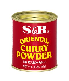 Curry Powder - S&B