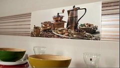 Ceramica Cocina Decorada Con Relieve 25x50 Pared Modelo Moka en internet
