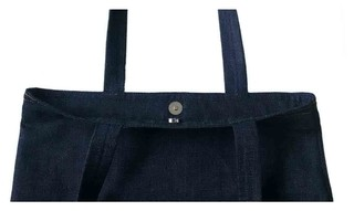 Bolsa Sacola Jeans Clean 40x40 - Made of Jeans