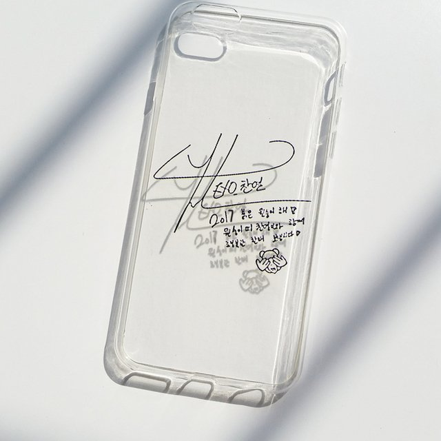 Case Chanyeol Autográfo - XIAOBOX SHOP