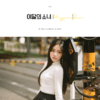 LOONA - [SINGLE] HYUNJIN