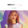 LOONA - [SINGLE] KIM LIP
