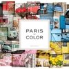 Paris in Color - Chronicle