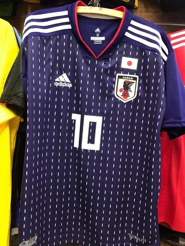 Camisa Seleção Japão 2018 N° 10 Kagawa (Masculina). 0% OFF 8a89b9de54a28
