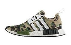 Tênis Adidas Boost NMD R1 Green Camoufled (Masculino) na internet