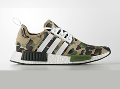 Tênis Adidas Boost NMD R1 Green Camoufled (Masculino)