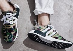 Tênis Adidas Boost NMD R1 Green Camoufled (Masculino) - loja online