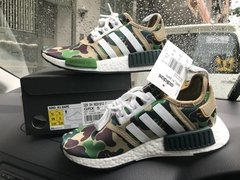 Imagem do Tênis Adidas Boost NMD R1 Green Camoufled (Masculino)