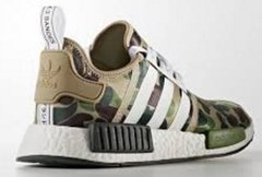 Tênis Adidas Boost NMD R1 Green Camoufled (Masculino) - comprar online