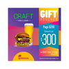 GIFT VOUCHER: CRAFT BEER & DRINK