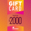 GIFT CARD: $2000
