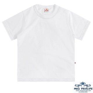 Camiseta Infantil Vingadores Azul Manga Curta afb1e064f5a06