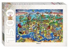Attractions of Europe, 1500p - comprar online