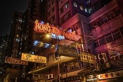 Hong Kong Night Life / Alexia Cumin