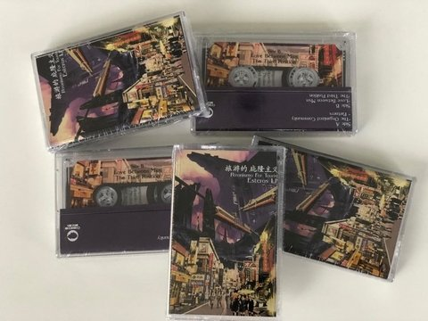 Esteros Live Project - Peronismo for Tourist (cassette)