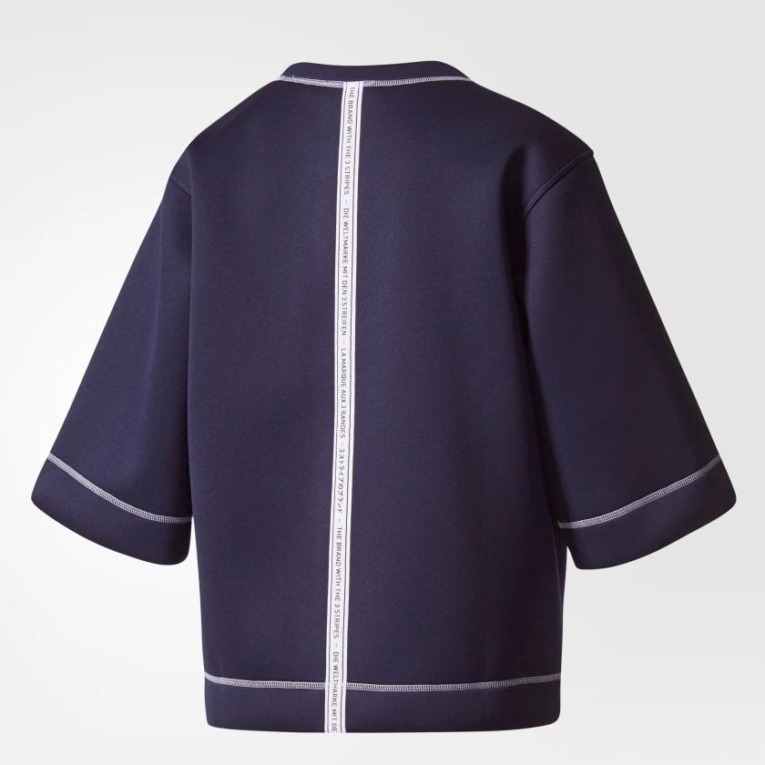 c1e63fc7c3b Blusa Adidas Sweat Feminina BR9366 - comprar online