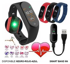 SMART BAND M4 BRAZALETE DEPORTIVO