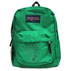 Mochila Jansport Superbreak Verde 25l